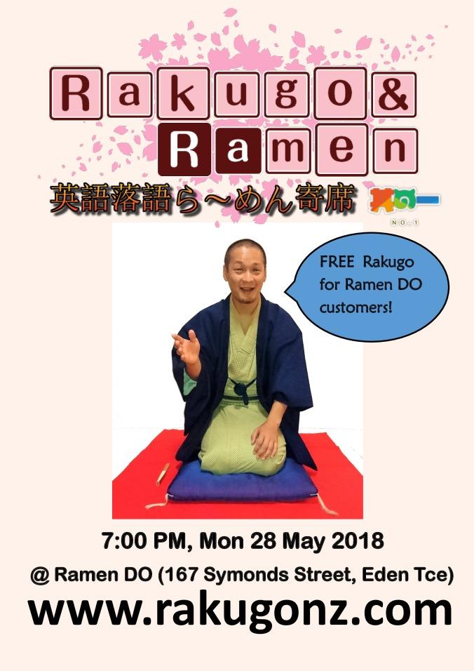 Ramen and Rakugo Poster jpg